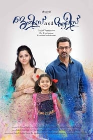 James and Alice (2016) Malayalam