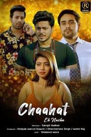 مشاهدة مسلسل Chaahat Ek Nasha مترجم أون لاين بجودة عالية