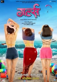 Girlz 2019 Movie WebRip Marathi 300mb 480p 1.2GB 720p 10GB 1080p