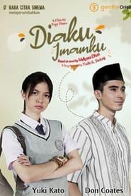 Diaku Imamku (2021) poster