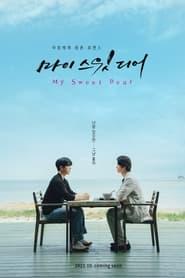 My Sweet Dear poster