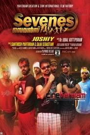 Poster Sevenes 2011