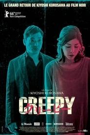 Creepy 2016