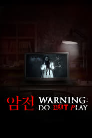 Poster for Warning: Do Not Play