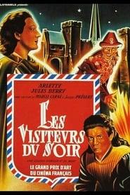 Les Visiteurs du soir (1942) online ελληνικοί υπότιτλοι