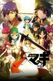 Magi Season 1 Episode 12