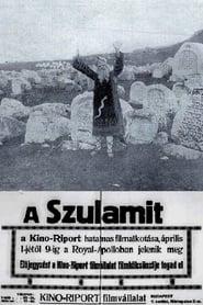 Szulamit