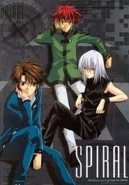 Spiral : Suiri no Kizuna saison 01 episode 01