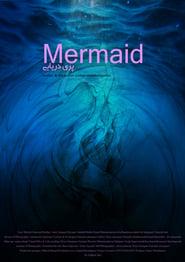 Mermaid (2020)