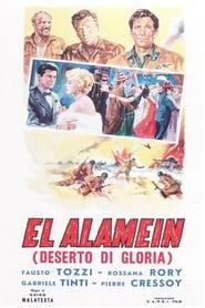 El Alamein - Deserto di gloria 1957