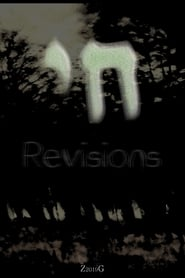 CHAI : revisions