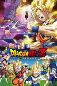 Regarder Dragon Ball Z - Battle of Gods