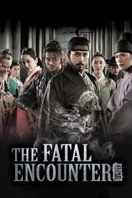ดูหนัง The Fatal Encounter (2014) พลิกแผนฆ่า โค่นบัลลังก์