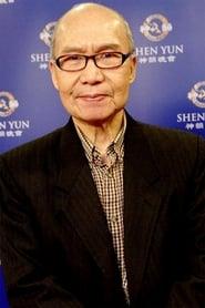 Joseph Kuo