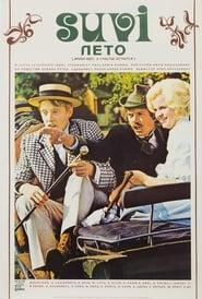 Suvi (1976)