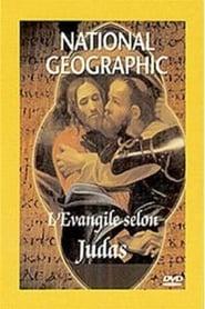 The Gospel of Judas (2006) online ελληνικοί υπότιτλοι