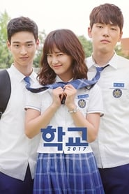 School 2017 saison 01 episode 01