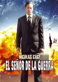 El señor de la guerra 2005) | Lord of War |
