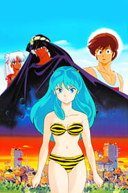 Urusei Yatsura: The Final Chapter