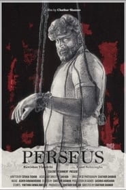 Perseus (2021)