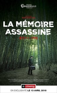 La Mémoire assassine 2017