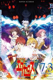 Poster Dokyuu Hentai Hxeros 2020