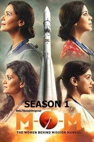 Mission Over Mars: Season 1