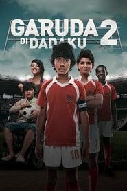 Garuda Di Dadaku 2 (2011)