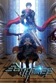 Image The King's Avatar (2017)