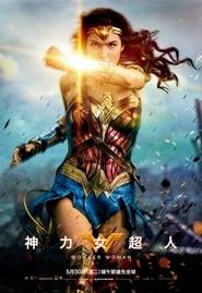 神奇女侠.Wonder Woman.2017