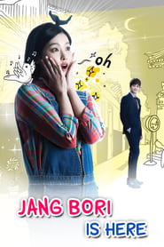 Jang Bo Ri Is Here