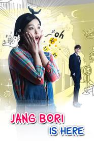 Poster Jang Bo Ri Is Here 2014