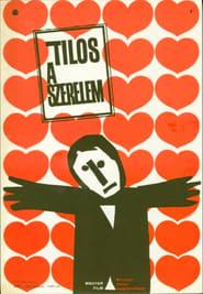 No Love, Please (1965)
