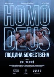 Homo Deus. Людина божествена