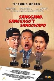 Sanggano Sanggagot Sanggwapo