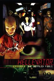 Hellevator streaming