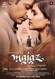مشاهدة فيلم Majaz: Ae Gham-e-Dil Kya Karun مترجم