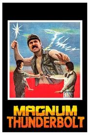 Majestic Thunderbolt (1985)