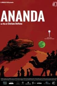 Ananda (2021)