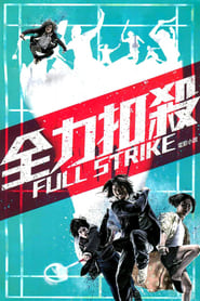 Full Strike (2015) Bluray 480p, 720p