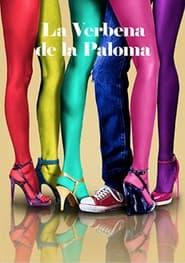 La verbena de la Paloma 2019