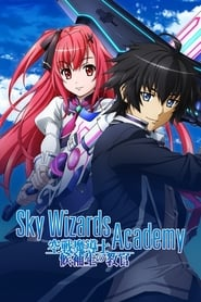 Poster Sky Wizards Academy 2015