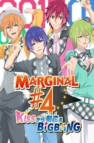Marginal#4: Kiss Kara Tsukuru Big Bang: Temporadas 1