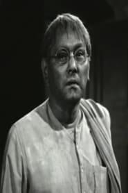 Headmaster 1958