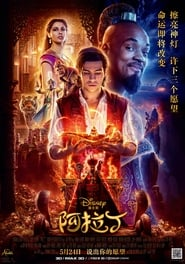 阿拉丁.Aladdin.2019