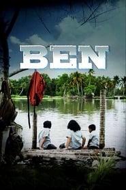 Ben (2015) Malayalam HD DVD 400MB & 700MB | GDRive | ESub