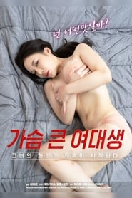 Bosomy College Girl (2020)