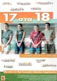 17 στα 18 (2001) online