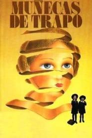 Muñecas de trapo 1984