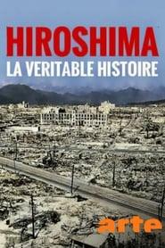 Hiroshima: The Aftermath